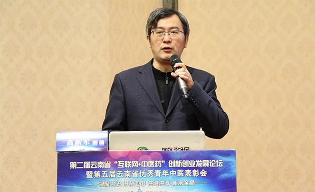 高新军:中医药新媒体传播的道与术