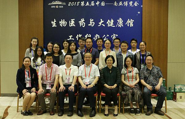 云南省卫生计生委领导看望慰问生物医药与大健康馆工作人员