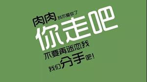 国医大师王琦:减肥这事儿,用中医说起来也简单