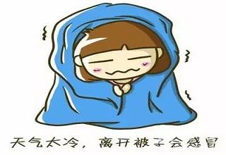 冷空气来袭不要慌,来这免费喝中药预防流感啦!