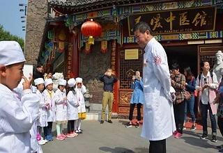 """圣爱""""中医小博士""""免费亲子活动,让您的孩子懂点中医知识"""