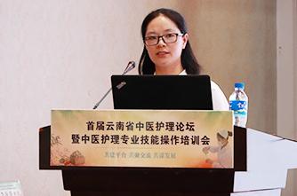 樊红英:护理垂直管理在二级医院的应用与探讨