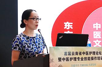 王家兰:中西医护理互融之维