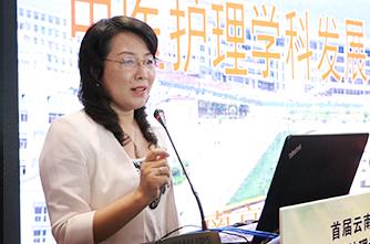 徐桂华:中医护理学科发展与临床应用
