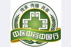 16名省市级中医专家将在保山义诊!中医药文化大餐等您来享用!