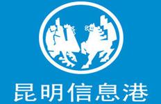 昆明信息港:第五届兰茂论坛开幕 500余专家共谋中医药产业发展