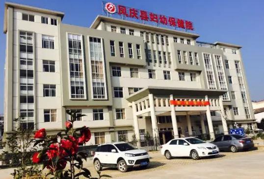 凤庆县妇幼保健计划生育服务中心中医科开展小儿穴位贴敷治疗