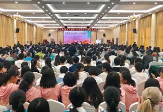缅怀吴佩衡先生诞辰130周年,云南举办首届中医学术流派传承发展论坛