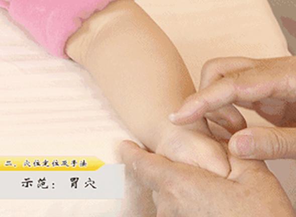 小儿一般感冒、重感冒、积食的推拿手法(收藏版)