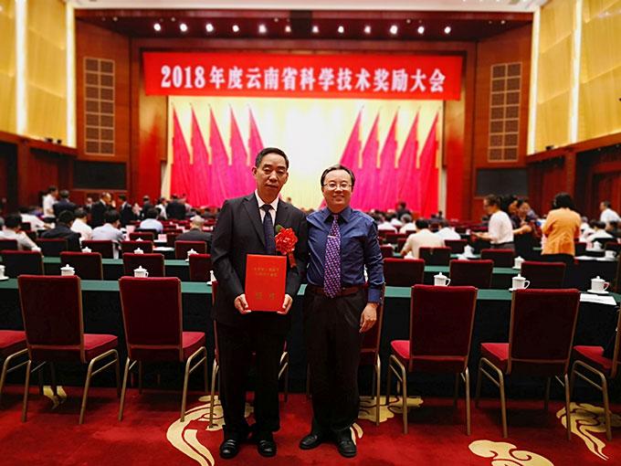 【重磅】就在今天,云南中医药大学张超教授领衔项目荣获云南省科技进步一等奖