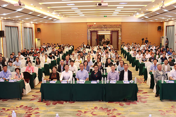 精彩回顾 | 第二届云南省青年中医传承创新发展论坛花絮